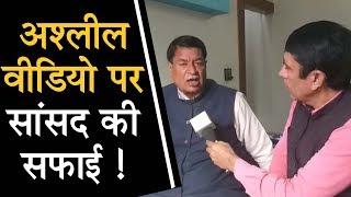 MP Saini ने social media पर viral video को बताया फर्जी, साजिशकर्ताओं के खिलाफ DGP को दी शिकायत