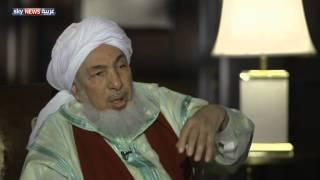 """""""بصراحة"""".. مع العلامة الموريتاني عبد الله بن بيه"""