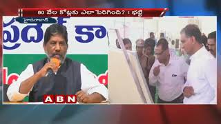 T Congress Bhatti Vikramarka fires on Minister Harish Rao