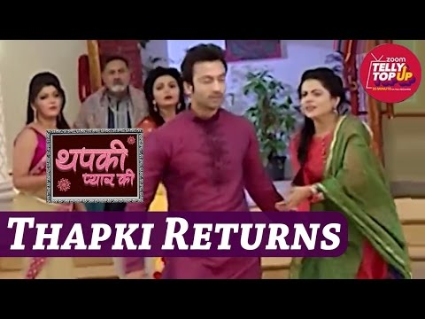 'Thapki Pyar Ki' Goes Through High Point Drama Due To Thapki's Return | #TellyTopUp
