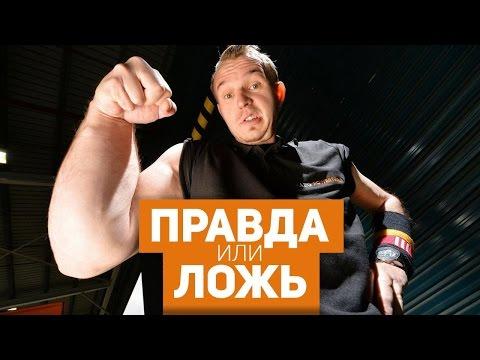 ФОТО НАСТОЯЩЕЕ или ФЕЙК? #2