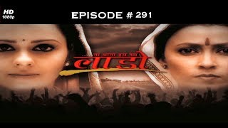 Na Aana Iss Des Laado - 24th May 2010 - ना आना इस देस लाडो - Full Episode