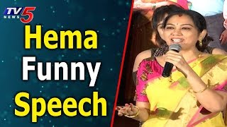 Actress Hema Funny Speech @ Ammamma Gari Illu Movie Teaser Launch | Naga shourya | TV5 News