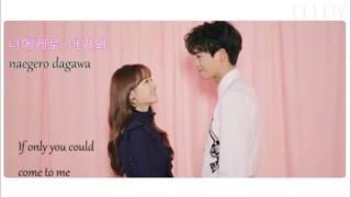 수란 SURAN – Heartbeat Strong Woman Do Bong Soon OST Part 2 ENGSUB