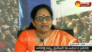 YSRCP Leader Vasireddy Padma slams TDP Governance | ప్రజలపై విపరీతమైన పన్నులు