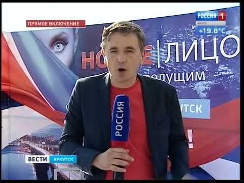 какой анонсы в иркутске