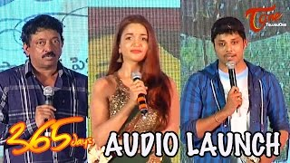 RGVs 365 Days Movie Audio Launch   Nandu   Anaika