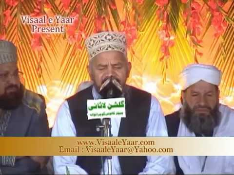 Great Quran Recitation(Qari Karamat Ali Naeemi In Gujranwala)By Visaal
