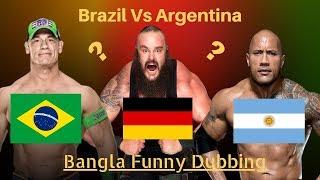 Brazil VS Argentina - bangla funny dubbing   Dude R U Serious?   bangla new funny video 2018