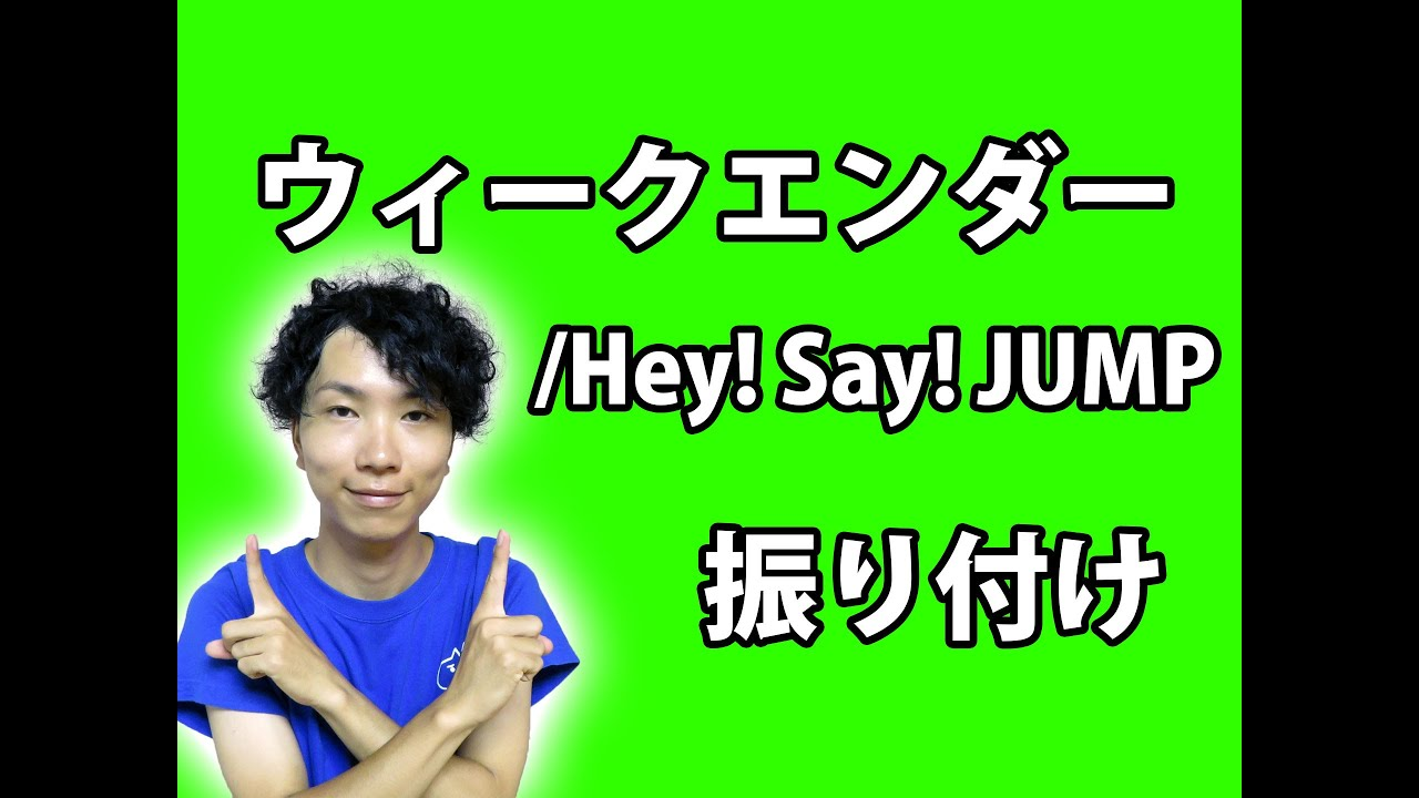 Hey! Say! JUMPの画像 p1_39