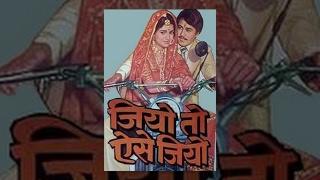 Jiyo To Aise Jiyo Hindi Movie