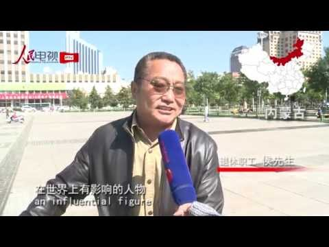 How Chinese view President Obama & China-US relations?
