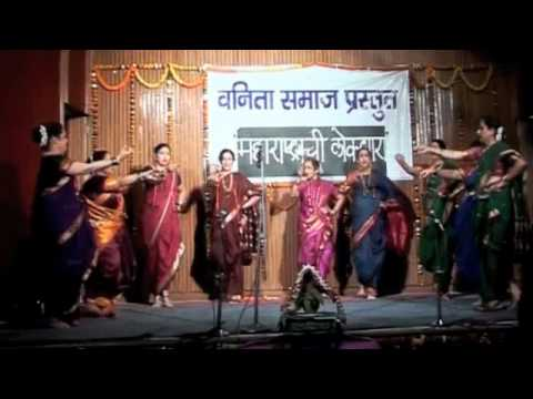 Vanita Samaj Marathi Bharud January 2011 video