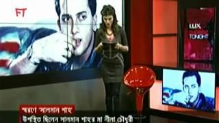 Birthday of Salman Shah prince of Bangladesh film industry.