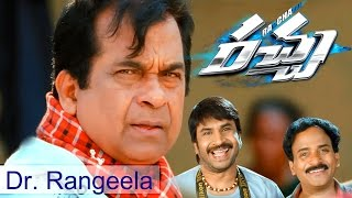 Rachaa - Racha Telugu Movie Back 2 Back Comedy Scenes...