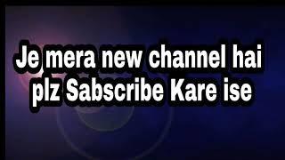 My New channel || Pakistan knowledge ||