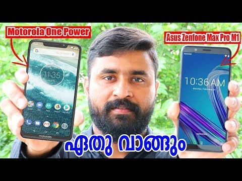 Asus Zenfone Max Pro M1 vs Moto One Power Malayalam By Computer and mobile tips