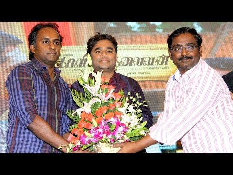 Director Vasanthabalan Talks About A R Rahman