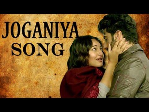 Joganiya Official Song RELEASED | Tevar | Arjun Kapoor, Sonakshi Sinha | NEWS
