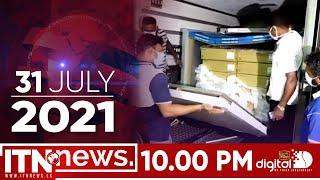 ITN News 2021-07-31   10.00 PM