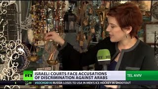 One-Eyed Themis: (Israeli) courts accused of bigotry against Arabs   2/15/14