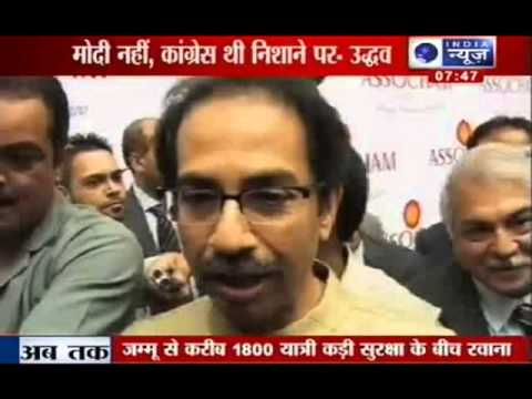 India News: Shiv Sena takes a U-turn on Narendra Modi