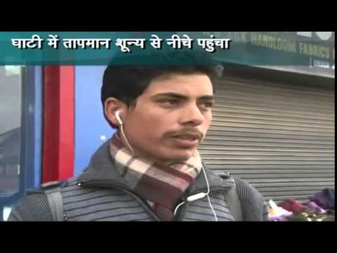 40 day harshest winter period Chillai Kalan begins in Kashmir