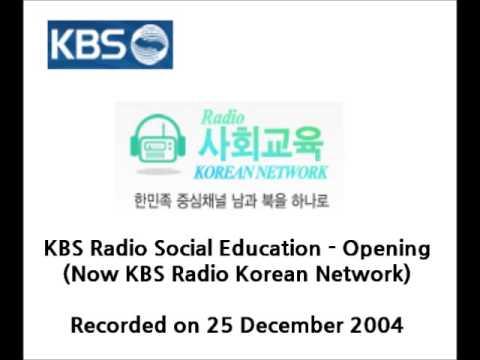 KBS Radio Social Education Opening 2004 / KBS 사회교육방송 개시방송 (2004년)