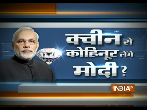 Special Report : PM Modi to Reclaim Kohinoor Diamond in London
