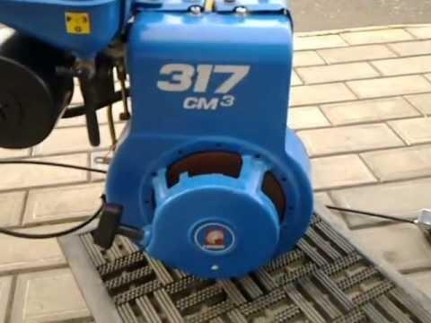 дм 1 Двигатель ДМ1