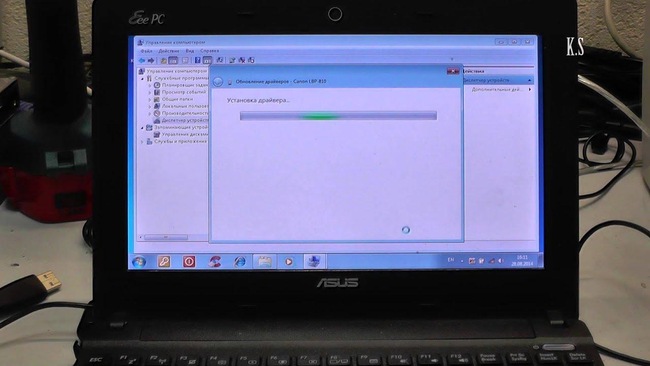 Скачать Драйвер Для Принтера Canon Lbp-800 Windows Xp