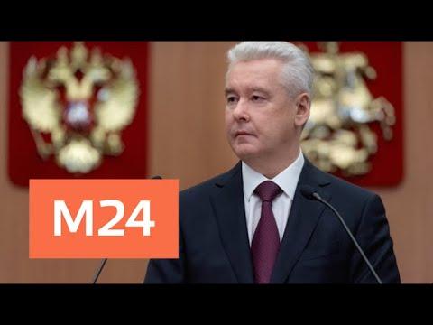 Собянин выступил с ежегодным отчетом в Мосгордуме - Москва 24