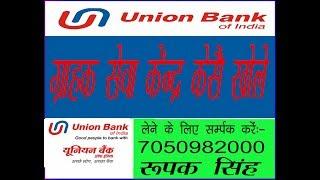 Union Bank Women in Leadership