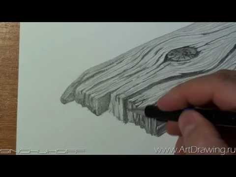 Видео как нарисовать доску