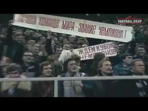 28 Тур Чемпионат СССР 1986 Динамо Москва-Динамо Киев 1-1