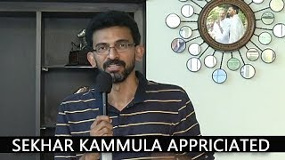Sekhar Kammula Appriciated Malli Raava Movie