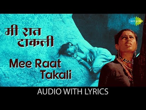 Mee Raat Takali with Lyrics | Lata Mangeshkar | Ravindra | Chandrakant Kale | Jait Re Jait