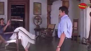 Innanu Aa Kalyanam - Raavanaprabhu 2001  Full Length Malayalam Movie