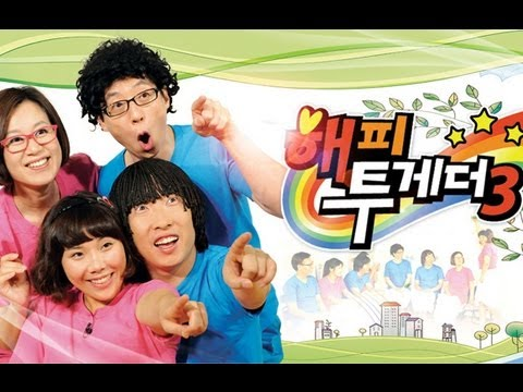 Happy Together - Sweet Vocals: K.Will, Jinwoon &amp; Jo Kwon &amp; more! (2013. 05. 01)