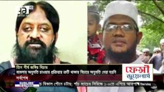 Three top BD Terriors Case yet to start