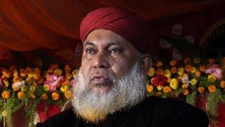 Bangla Waz By Allama Abul Kasem Nori-ullash icp-01711263461