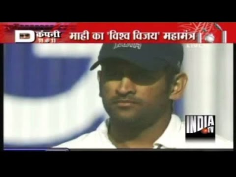 Dhoni Journey: A Ticket Collector to Indian Captain