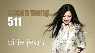 Watch Susan Wong Billie Jean video