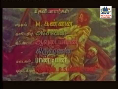 Tamil Movie Annai vailankanni Part-1