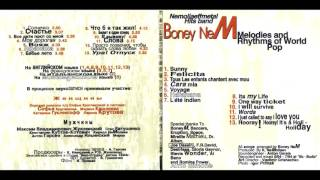 Boney NEM - Words (Слова)