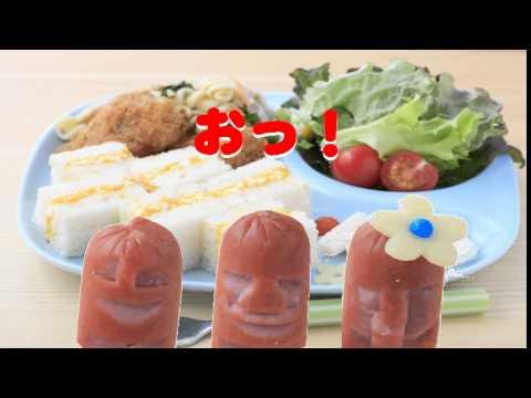 【アニメ】ミニモアイ Mini Moai【Bento Theater】