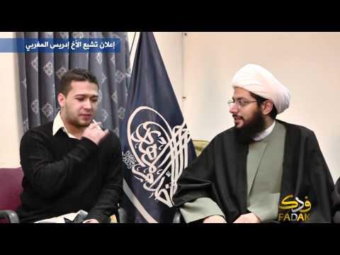 Суннит принял Шиизм и стал Рафидитом - Аллаху Акбар!