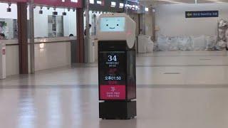 """일자리 위협하는 '로봇 종업원'…""""세금 물리자"""" 주장도 / 연합뉴스TV (YonhapnewsTV)"""