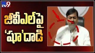 Shoe hurled at BJP GVL Narasimha Rao during press conference