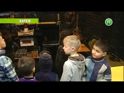 В Харьковском национальном университете открылась комната высоких энергий